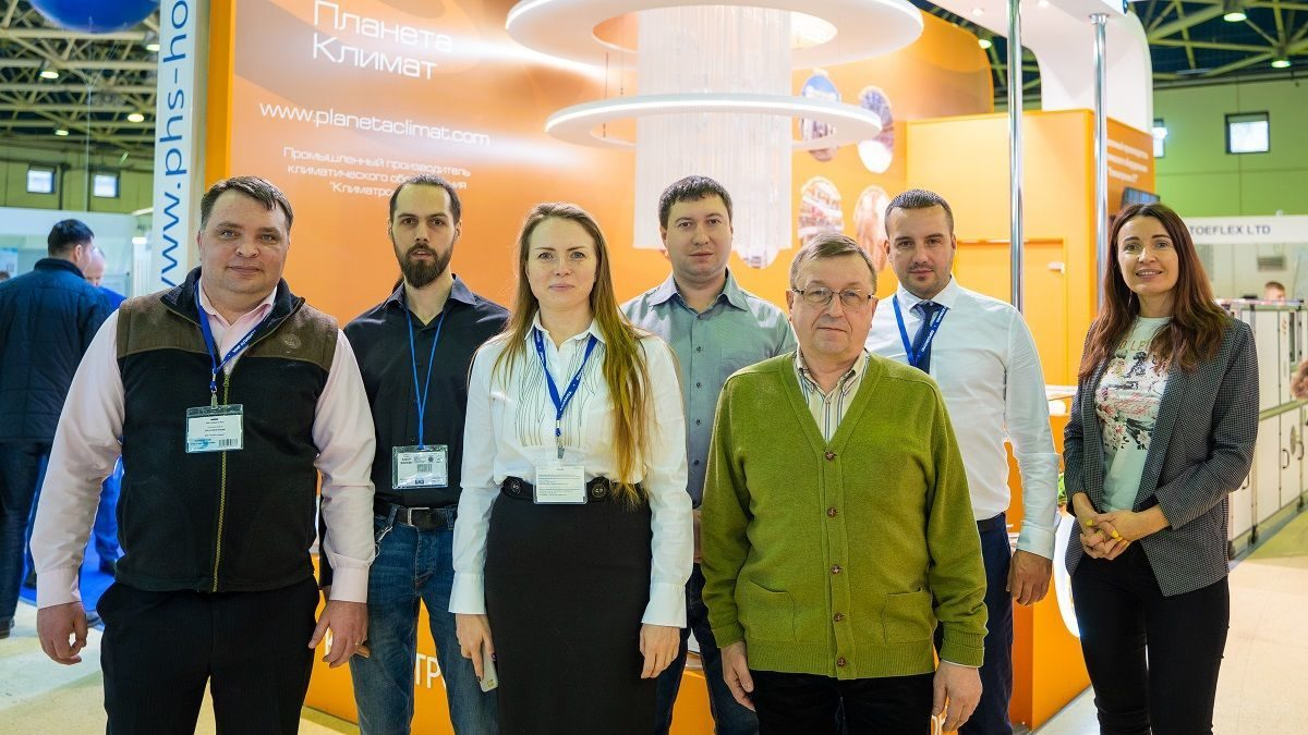 Профессиональная выставка «МИР КЛИМАТА» 2019