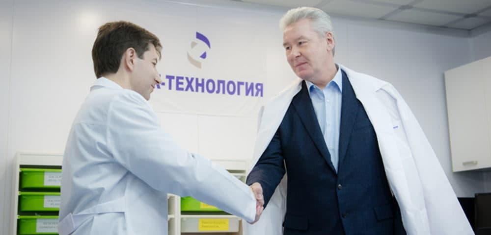 ДНК-Технология, г. Москва
