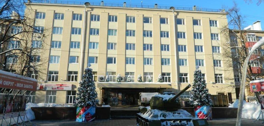 Префектура САО, г. Москва