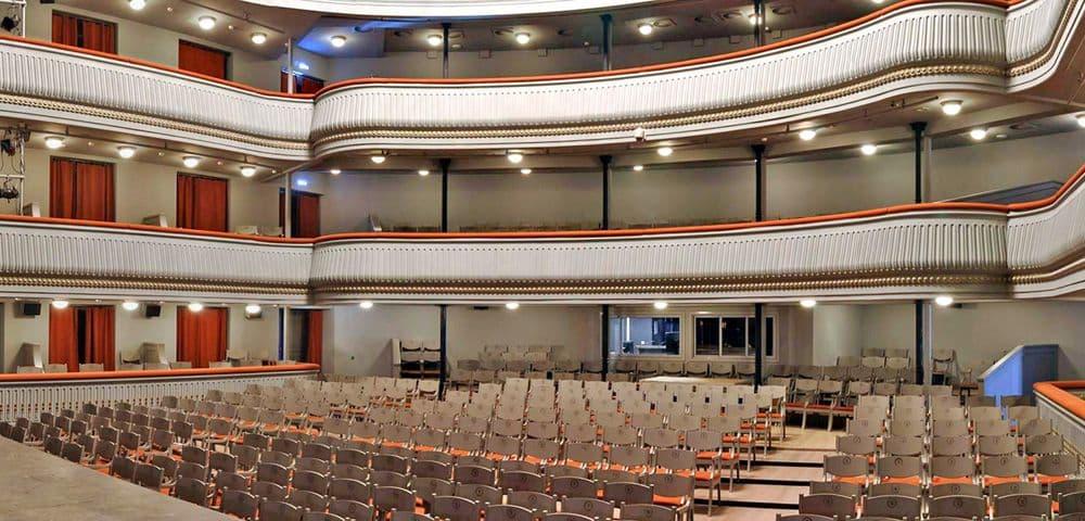 Государственный Театр Наций, г. Москва